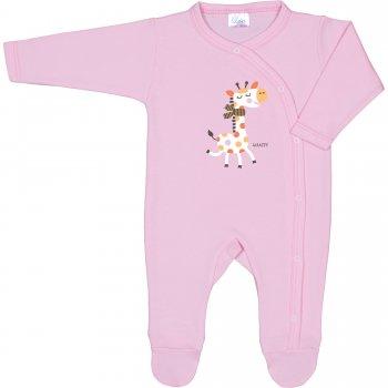 Salopetă mânecă lungă și pantaloni cu botoșei roz imprimeu girafa | liloo