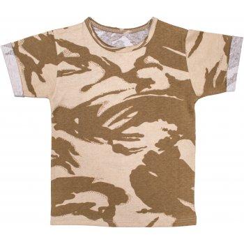 Tricou mânecă scurtă imprimeu texturat camuflaj