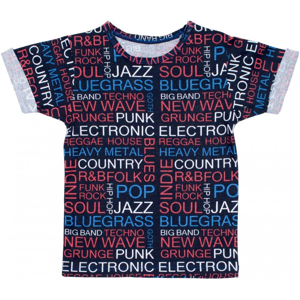 Tricou mânecă scurtă imprimeu texturat muzică | liloo