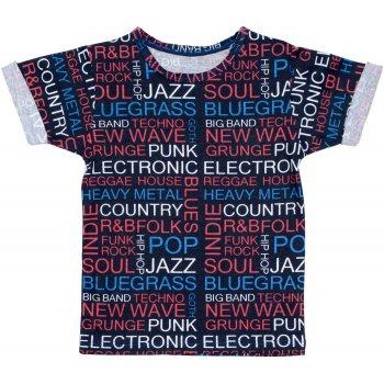 Tricou mânecă scurtă imprimeu texturat muzică