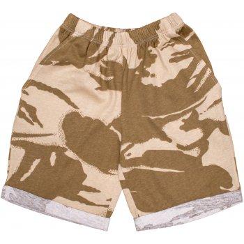 Pantaloni scurți până deasupra genunchiului imprimeu texturat camuflaj