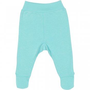 Pantaloni cu botosei banda aqua | liloo