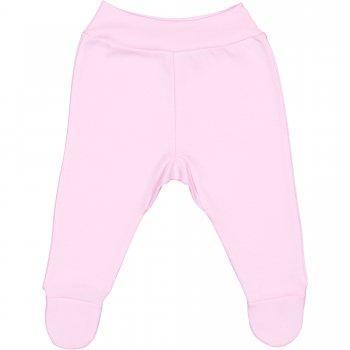 Pantaloni cu botosei banda roz | liloo