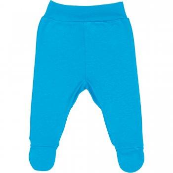 Pantaloni cu botosei banda turcoaz | liloo