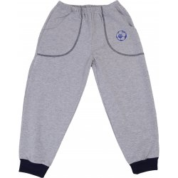 Grey thin joggers with football print (navy blue cuffs)