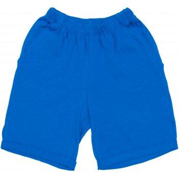 Pantaloni scurți până deasupra genunchiului albaștri | liloo