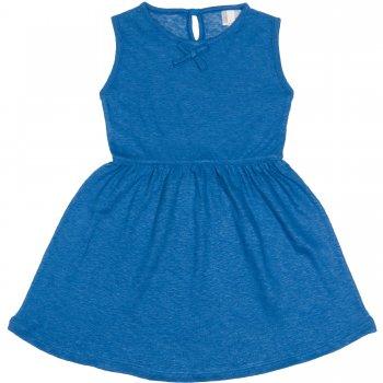 Rochiță de vară azur închis | liloo