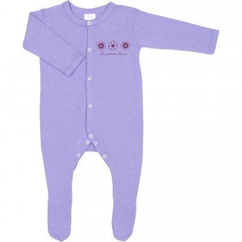 Salopetă mânecă lungă și pantaloni cu botoșei violet imprimeu floricele - închidere frontală