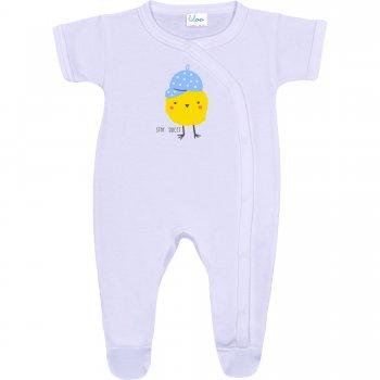 Salopetă mânecă scurtă și pantaloni cu botoșei alba | liloo