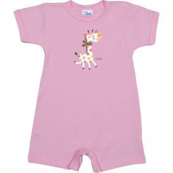 Salopetă mânecă scurtă și pantaloni scurți roz imprimeu girafă