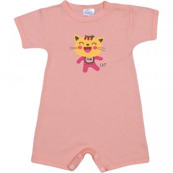 Salopetă mânecă scurtă și pantaloni scurți somon imprimeu pisicuță șmecheră| liloo