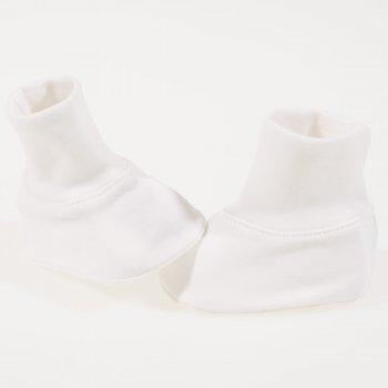 Botosei blanc de blanc