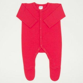 Salopeta maneca lunga si pantaloni cu botosei rosu tomato uni - inchidere frontala