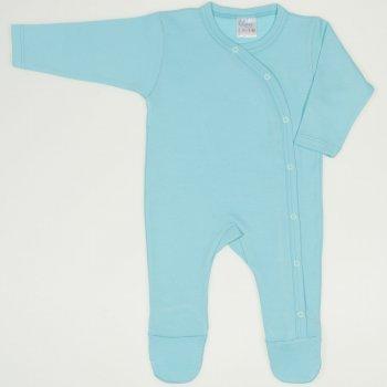 Salopeta maneca lunga si pantaloni cu botosei blue radiance uni | liloo