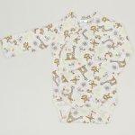 Set bebelusi 3 piese -  imprimeu model jungle | liloo