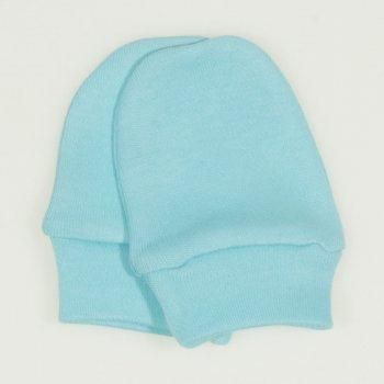 Manusi blue radiance nou-nascut