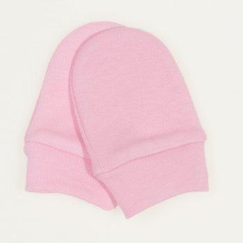 Mănuşi roz nou-născut   liloo