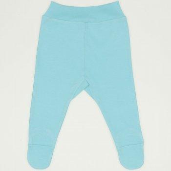 Pantaloni cu botosei banda blue radiance | liloo
