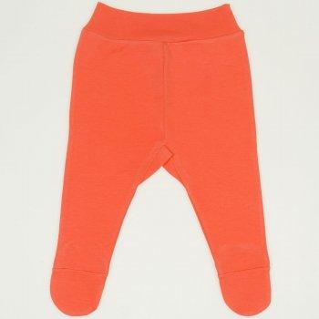 Pantaloni cu botosei banda somon living coral | liloo