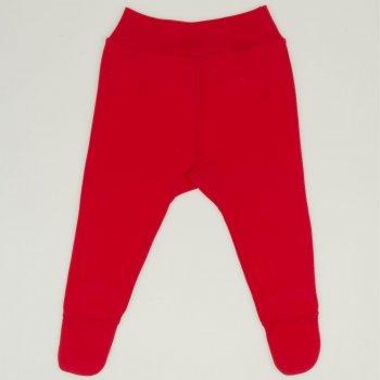 Pantaloni cu botosei banda rosu tomato | liloo