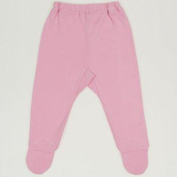 Pantaloni cu botosei si elastec roz
