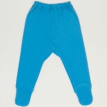 Pantaloni cu botosei si elastec turcoaz | liloo
