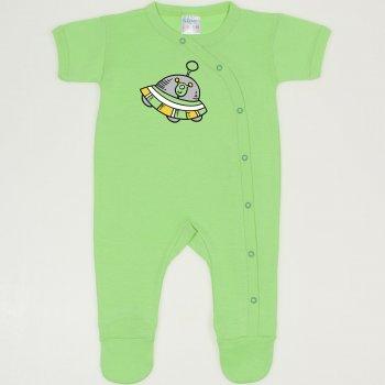 Salopeta maneca scurta si pantaloni cu botosei summer green imprimeu extraterestru