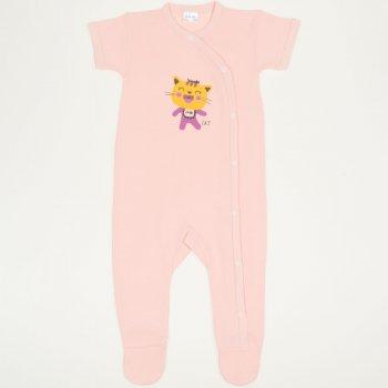 Salopetă mânecă scurtă și pantaloni cu botoșei somon imprimeu pisicuță smecheră | liloo