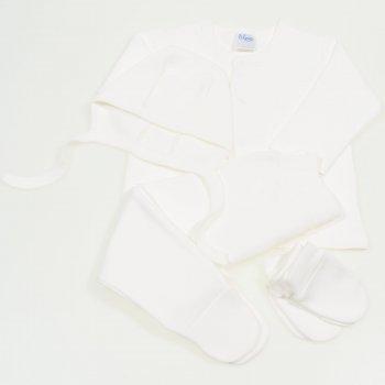 Set bebelusi 4 piese blanc de blanc