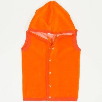 Vesta catifea portocalie   liloo