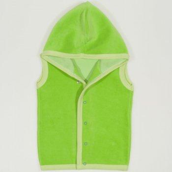 Vesta catifea verde   liloo