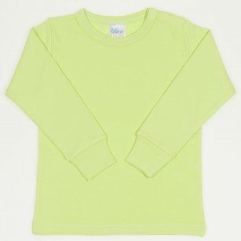 Bluza casa maneca lunga verde lime | liloo
