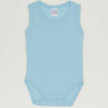 Body maiou bleu petit four uni