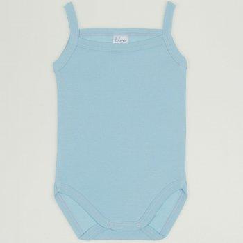 Body maiou bretele bleu petit four uni