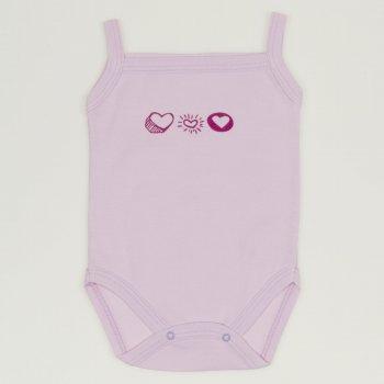 Body maiou bretele roz imprimeu inimioare | liloo