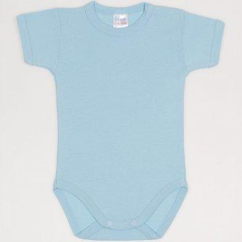 Body maneca scurta bleu petit four uni | liloo