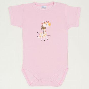 Body mânecă scurtă roz imprimeu girafă | liloo