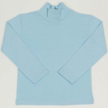 Helanca (maleta) bleu petit four | liloo