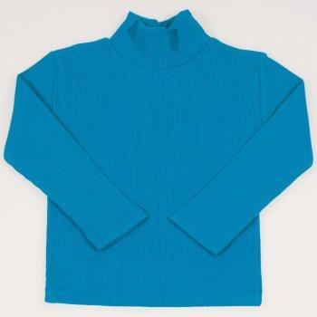 Helanca (maleta) groasa enamel blue | liloo