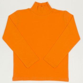 Helanca (maleta) portocalie | liloo
