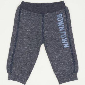 "Pantaloni trening subtiri gri inchis cu banda si manseta imprimeu ""Downtown"""