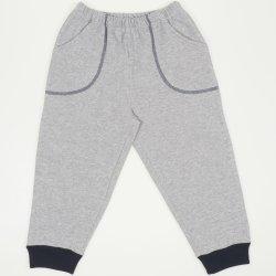 Pantaloni trening grosi gri - mansete bleumarin cu buzunar