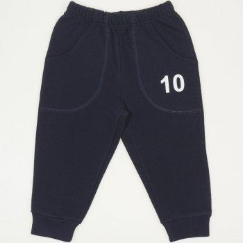 """Pantaloni trening grosi bleumarin cu buzunar imprimeu """"10"""""""