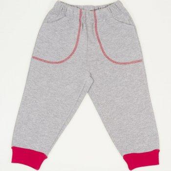 Pantaloni trening grosi gri - mansete rosii cu buzunar | liloo