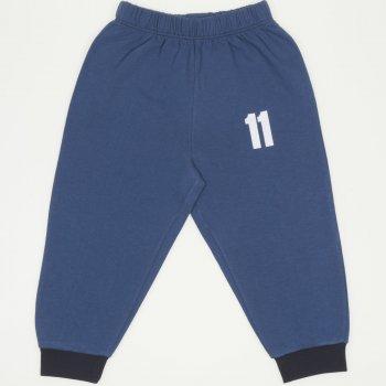 """Pantaloni trening subtiri bleumarin deschis cu imprimeu """"11"""""""