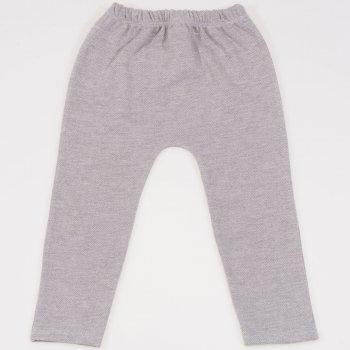 Pantaloni gri deschis