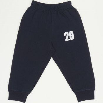 """Pantaloni trening bleumarin imprimeu """"29"""""""