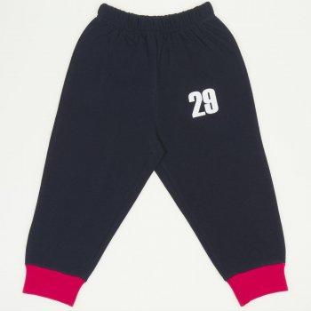 "Pantaloni trening bleumarin - manșete roșii imprimeu ""29"""