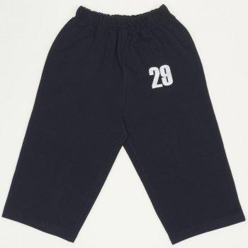 "Pantaloni trening fără manșetă bleumarin imprimeu ""29"""