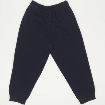 Pantaloni trening grosi bleumarin | liloo